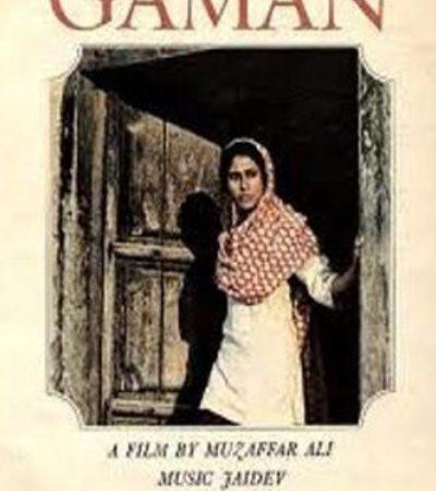 Gaman (1978)
