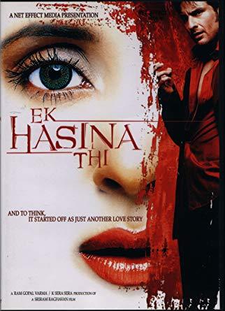 Ek Hasia Thi Poster