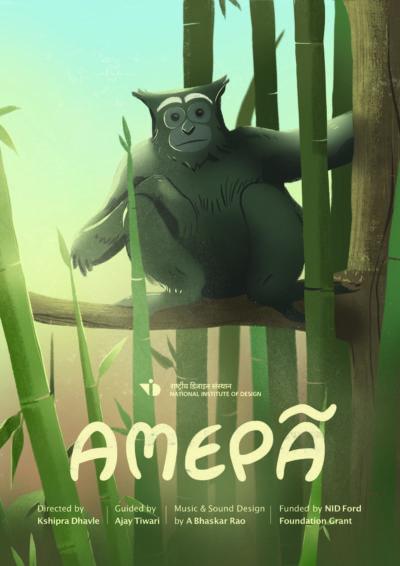 Poster of Amepa