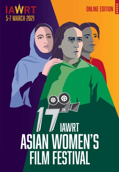 17th IAWRT Womens Film festival